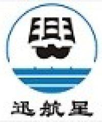 SHENZHEN AWS TOMAX INTERNATIONAL TRANSPORTATION CO., LTD